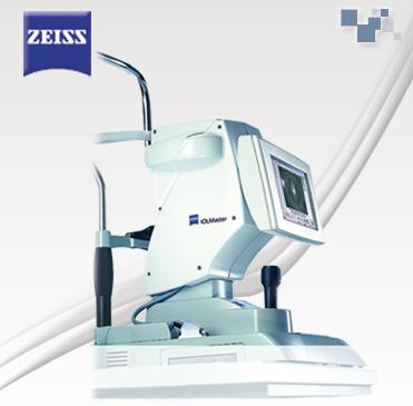 Биометрический прибор IOL Master -глазная клиника тарус